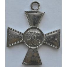 """Медаль """"Георгиевский крест"""" 4 степени"""