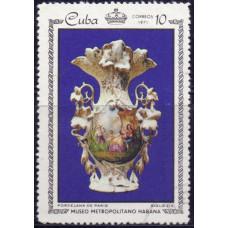 1971. Почтовая марка Кубы. Museo Metropolitano Havana. 10