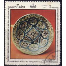 1971. Почтовая марка Кубы. Museo Metropolitano Havana. 3