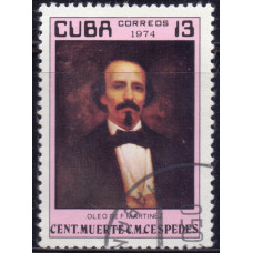 1974. Почтовая марка Кубы. 100-летие со дня смерти Карлоса М. де Сеспедес, 13