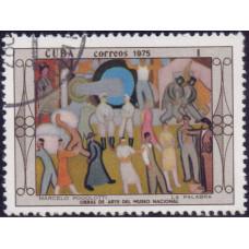 1975. Почтовая марка Кубы. Obras de Arte del Museo Nacional, 1