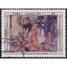 1975. Почтовая марка Кубы. Obras de Arte del Museo Nacional, 30