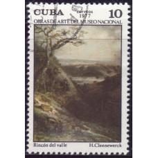1977. Почтовая марка Кубы. Obras de Arte del Museo Nacional, 10