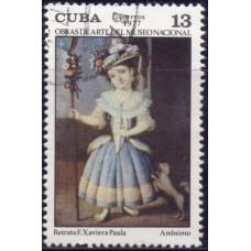 1977. Почтовая марка Кубы. Obras de Arte del Museo Nacional, 13