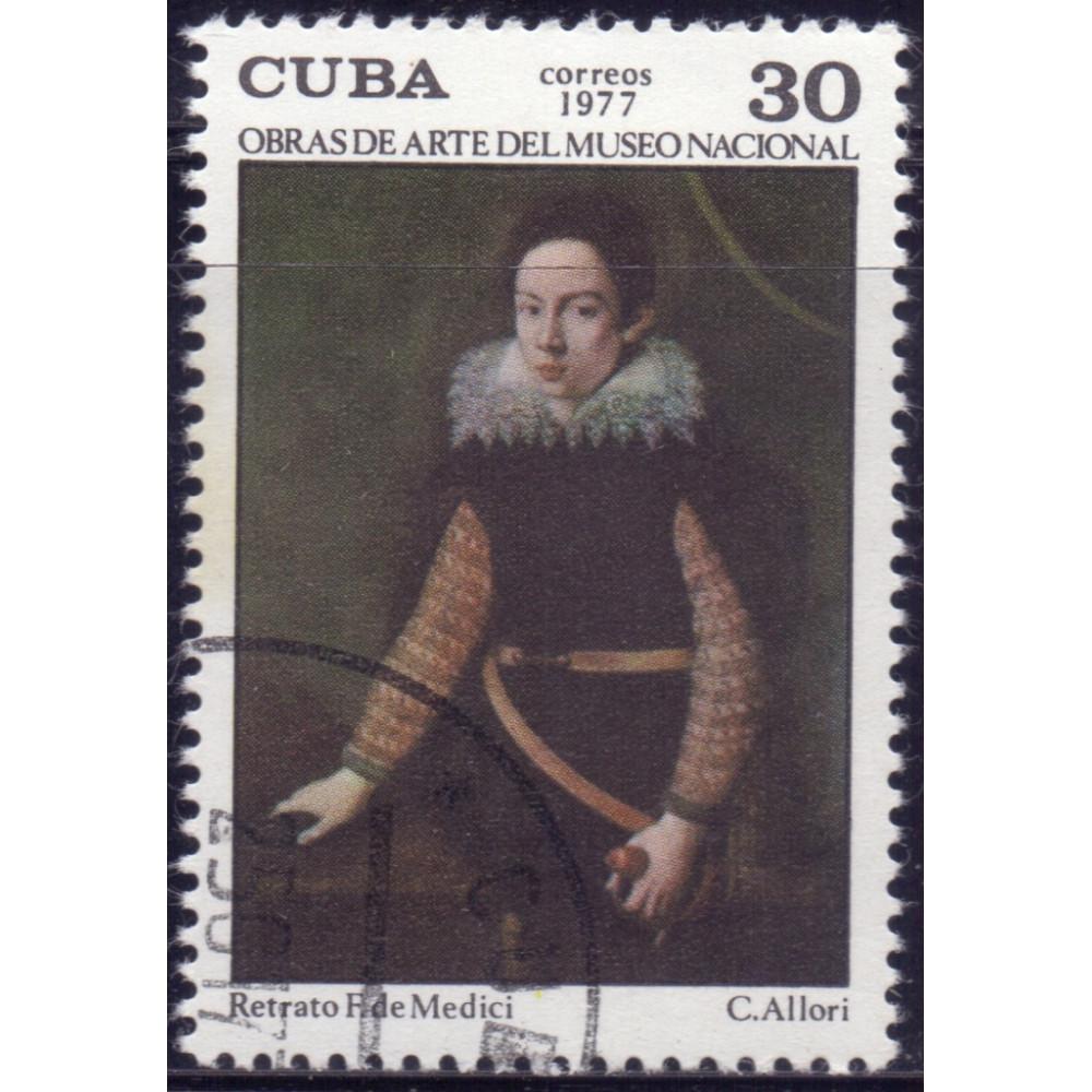 1977. Почтовая марка Кубы. Obras de Arte del Museo Nacional, 30