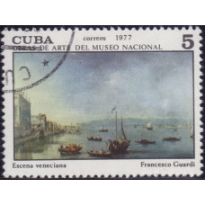 1977. Почтовая марка Кубы. Obras de Arte del Museo Nacional, 5