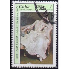 1978. Почтовая марка Кубы. Obras de Arte del Museo Nacional, 1