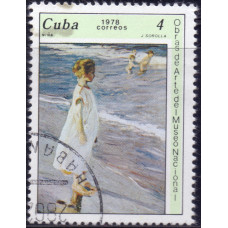 1978. Почтовая марка Кубы. Obras de Arte del Museo Nacional, 4