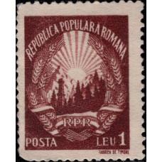 1948, июль. Почтовая марка Румынии. Герб, 1L
