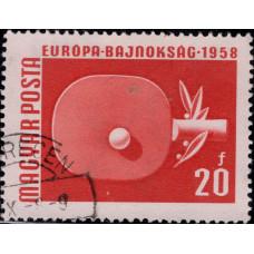 1958, август. Почтовая марка Венгрии. Международный чемпионат по борьбе, плаванию и настольному теннису, 20f