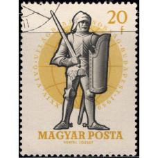1959, июль. Почтовая марка Венгрии. 24-й чемпионат мира по фехтованию, 20f
