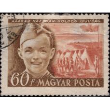 1950, июнь. Почтовая марка Венгрии. Международный детский день, 60f