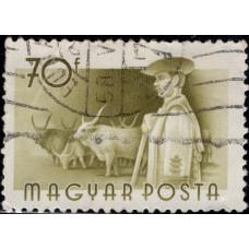 1955, июнь. Почтовая марка Венгрии. Профессии, 70f