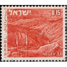 1971-1979. Почтовая марка Израиля. Пейзажи, 0.15