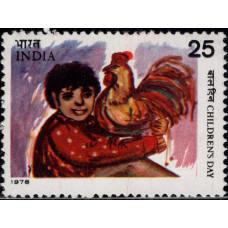 1978, ноябрь. Почтовая марка Индии. День детей, 25P