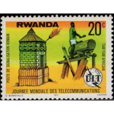 1977, май. Почтовая марка Руанды. Всемирный день телекоммуникаций, 20C