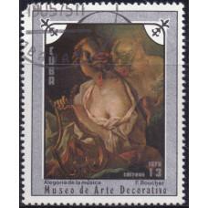 1975. Почтовая марка Кубы. Museo de Arte Decorativo, 13