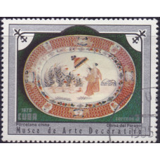 1975. Почтовая марка Кубы. Museo de Arte Decorativo, 3