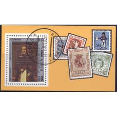 1980. Почтовая марка Кубы. 49-й Международный конгресс филателистической федерации, Эссен, 50