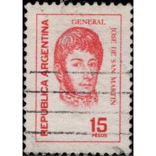 1976, август. Почтовая марка Аргентины. Генерал Хосе де Сан Мартин, 15P