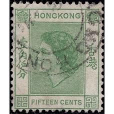 1954, январь. Почтовая марка Гонконга. Королева Елизавета II, 15C