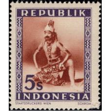 1948-1949. Почтовая марка Индонезии. Республика Индонезия, 5S