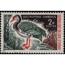 1966, май. Почтовая марка Кот-д'Ивуар, Берег Слоновой Кости. Птицы, 2Fr