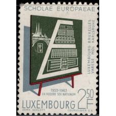 1963, апрель. Почтовая марка Люксембурга. 10-летие европейских школ, 2.50