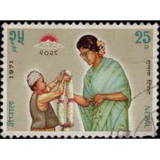 1971, август. Почтовая марка Непала. Национальный день защиты детей, 25Р