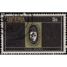1976, ноябрь. Почтовая марка Нигерии. 2-й Всемирный фестиваль искусств и культуры, 5K
