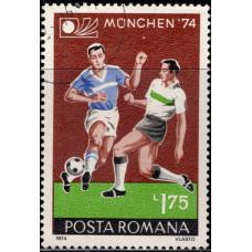 1974, июнь. Почтовая марка Румынии. Чемпионат мира по футболу - Западная Германия, 1.75L