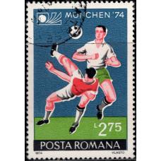 1974, июнь. Почтовая марка Румынии. Чемпионат мира по футболу - Западная Германия, 2.75L