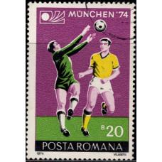 1974, июнь. Почтовая марка Румынии. Чемпионат мира по футболу - Западная Германия, 20B