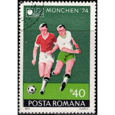 1974, июнь. Почтовая марка Румынии. Чемпионат мира по футболу - Западная Германия, 40B