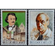1974, апрель. Набор почтовых марок Бельгии. Культурное издание