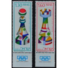 1976, октябрь. Набор почтовых марок Израиля. 22-я шахматная олимпиада, Хайфа