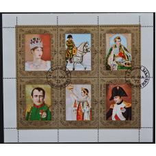 1972. Набор почтовых марок ОАЭ, Шарджа. Наполеон