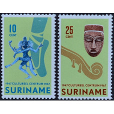 1967, июнь. Набор почтовых марок Суринама. 20 лет Суринамскому культурному центру