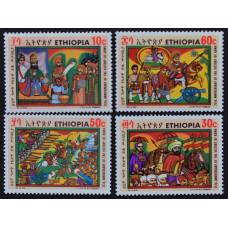 1971, октябрь. Набор почтовых марок Эфиопии. 75 лет победы Адвы