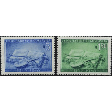 1947, сентябрь. Набор почтовых марок Югославии. 100-летие реформирования сербской литературы
