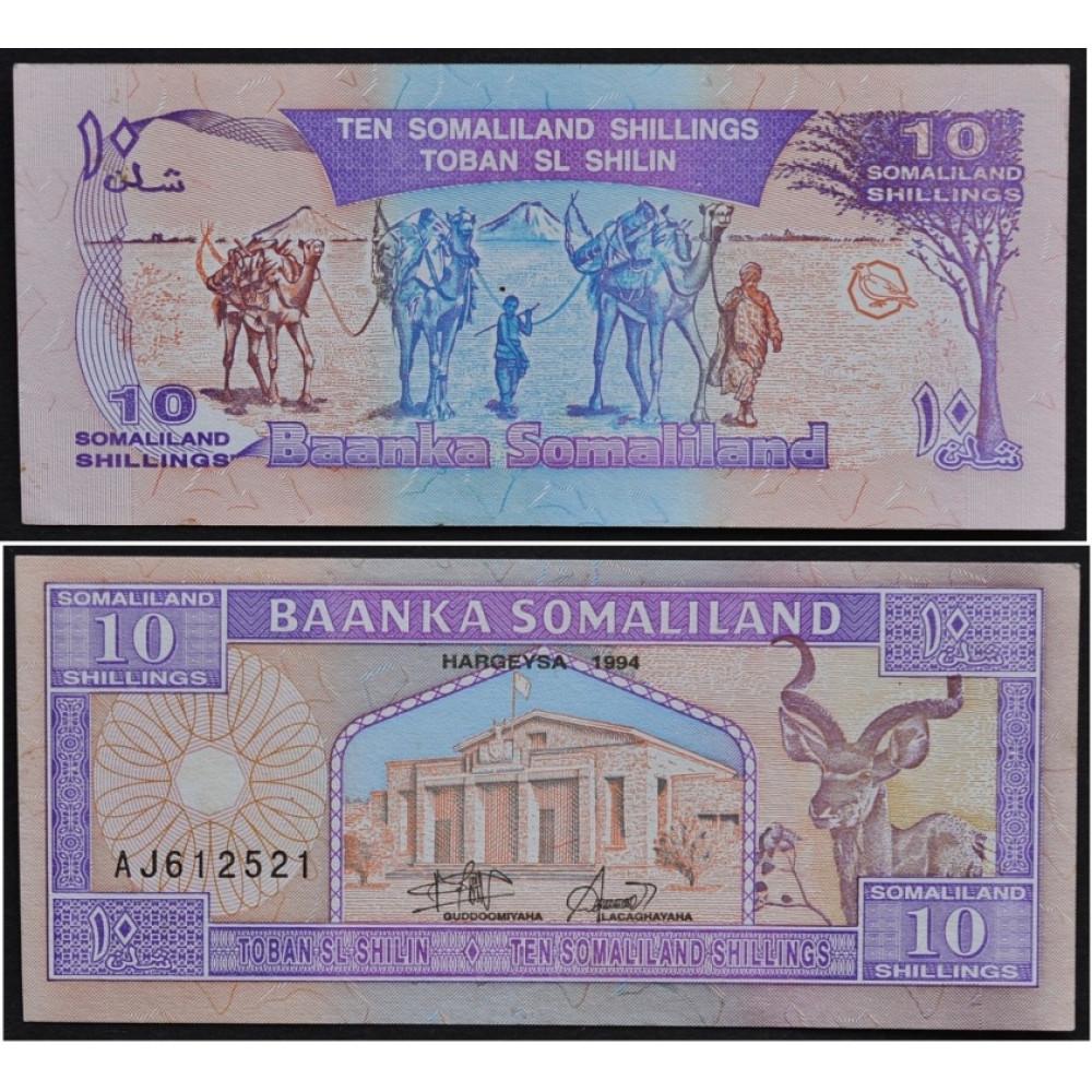 10 шиллингов 1994 Сомалилэнда - 10 Shillings 1994 Somaliland