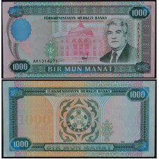 1000 Manat 1995 Turkmenistan - 1000 Манат 1995 Туркменистан