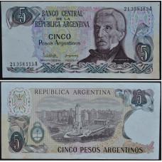 5 Pesos Argentina - 5 Песо Аргентина