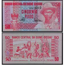 50 песо 1990 Гвинея-Бисау - 50 pesos 1990 Guinea-Bissau