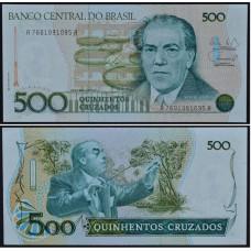 500 Cruzados Brasil - 500 Крузадо Бразилия