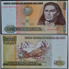 500 Инти 1987 Перу - 500 Intis 1987 Peru