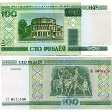 100 рублей 2000 Беларусь -  100 Rubles 2000 Belarus