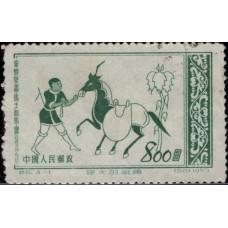 1953, сентябрь. Почтовая марка Китая. Росписи, 800$