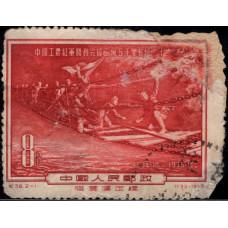 1955, декабрь. Почтовая марка Китая. 20-летие Long March, 8分