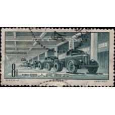 1957, май. Почтовая марка Китая. Производство грузовых автомобилей, 8分